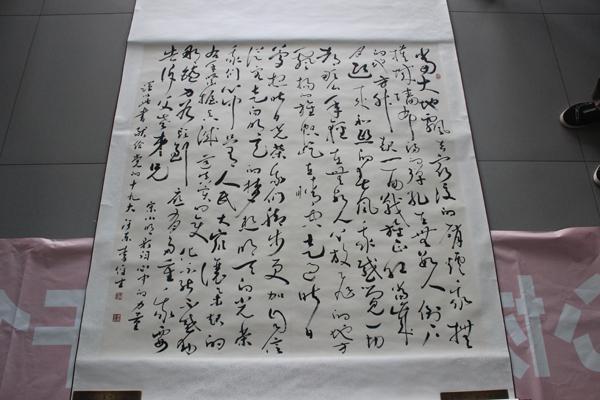 李俊生作品.草书《心中的力量》规格:148cmx148cm.JPG