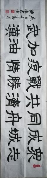唐景春作品3.jpg