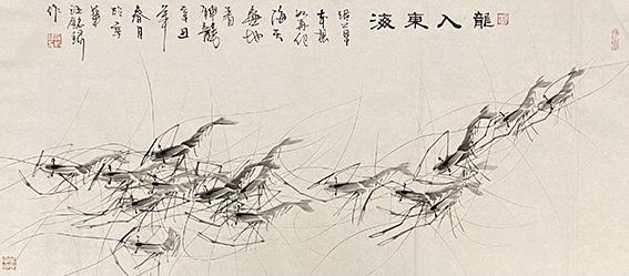 汪铭录作品7《龙入东海》.jpg