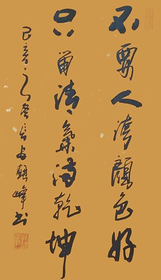 郭银峰作品14.jpg