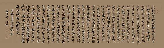 化旭作品4.jpg