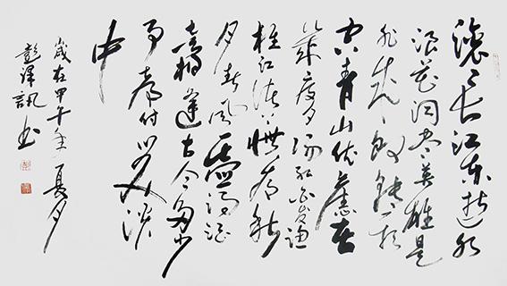 彭泽讯作品12.jpg