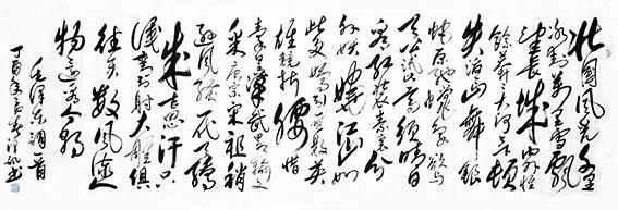 彭泽讯作品17.jpg