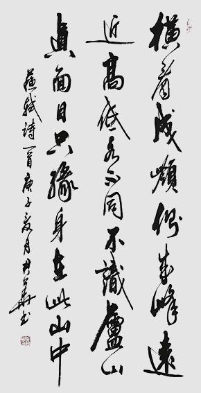 邓君华作品3.jpg