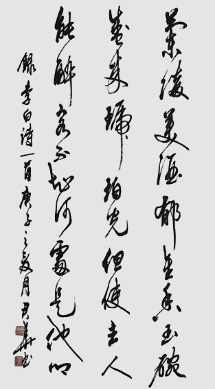 邓君华作品4.jpg