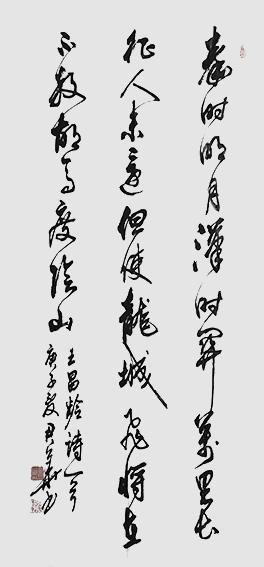 邓君华作品5.jpg