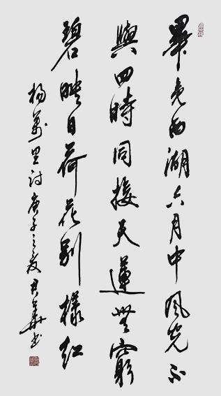 邓君华作品6.jpg