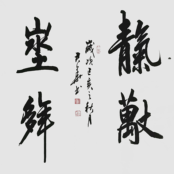 邓君华作品8.JPG
