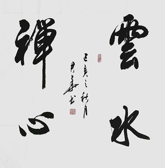 邓君华作品9.JPG