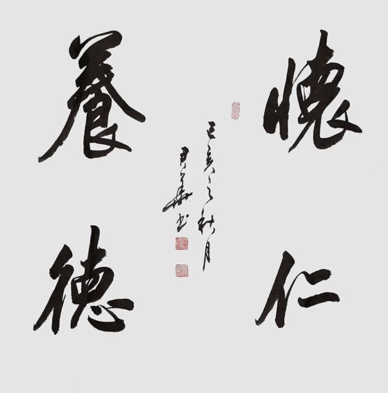 邓君华作品10.JPG