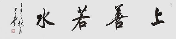 邓君华作品12.JPG