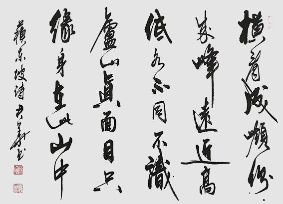 邓君华作品13.JPG