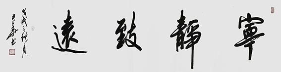 邓君华作品14.JPG