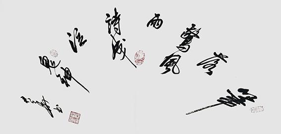 邓君华作品15.JPG