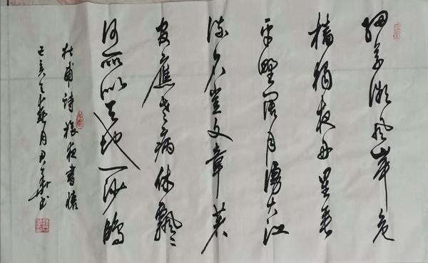 邓君华作品20.JPG
