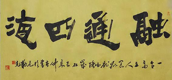 庞德强作品 5.JPG