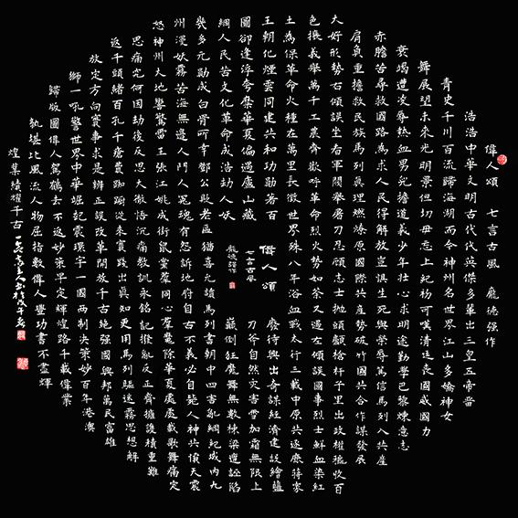 庞德强作品 16.JPG
