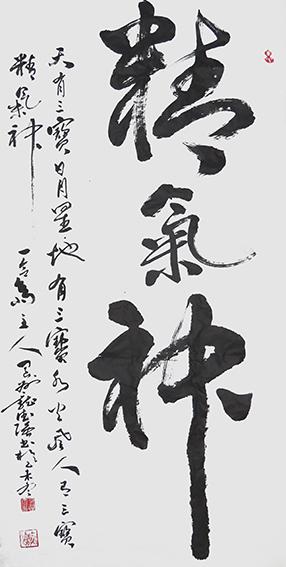 庞德强作品 17.JPG