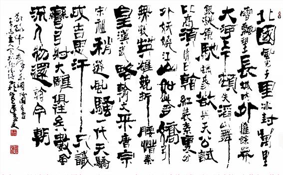 庞德强作品 20.JPG