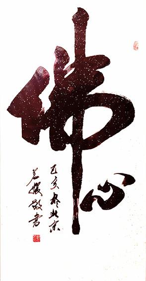 杨茗媛作品17.jpg