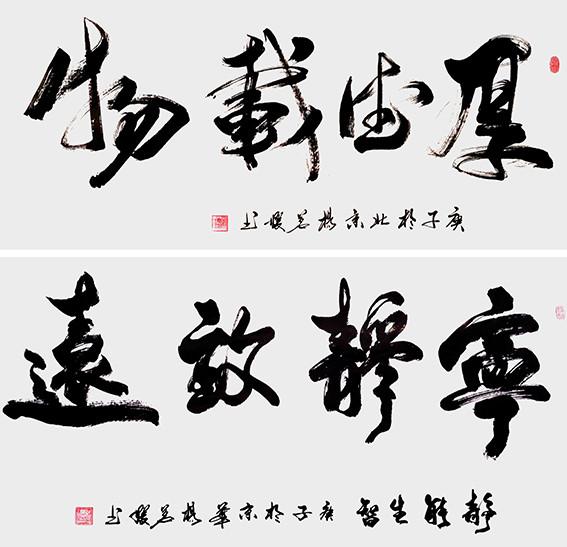 杨茗媛作品18.jpg