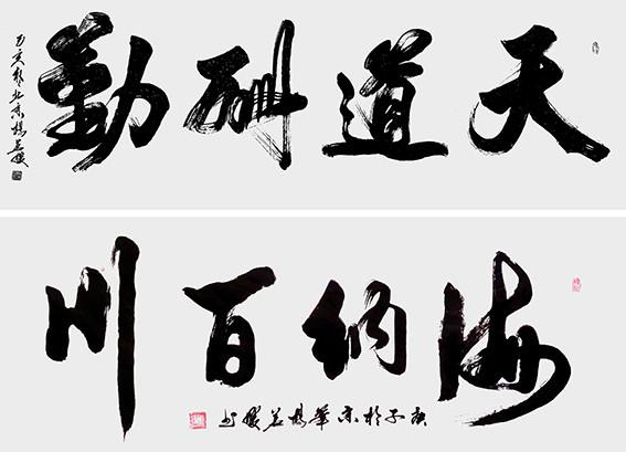 杨茗媛作品19.jpg