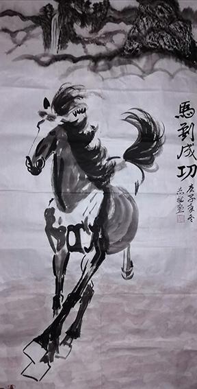 张志斌作品1《马到成功》.jpg