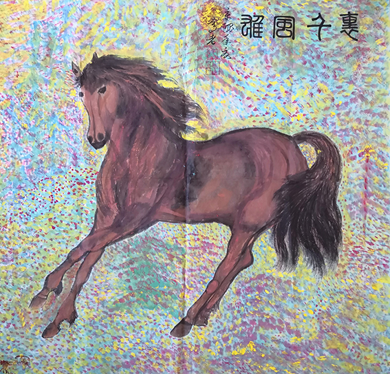 张志斌作品14《雄风千里》.jpg