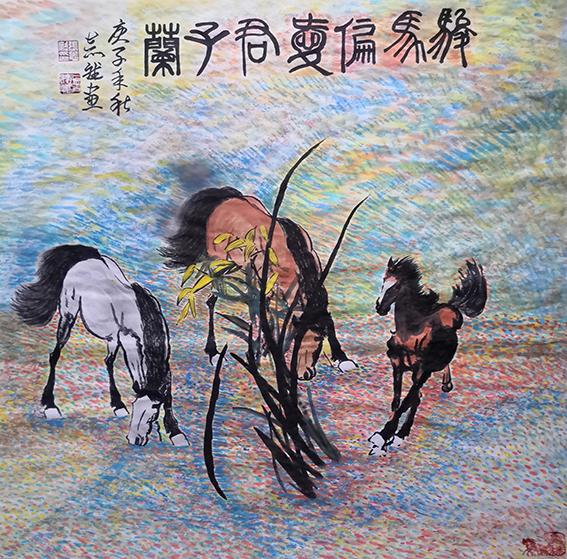 张志斌作品15《骏马偏爱君子兰》.png