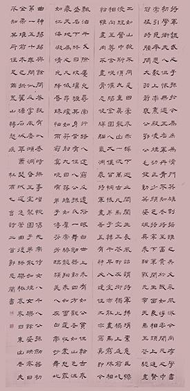郭忠兰作品4.jpg