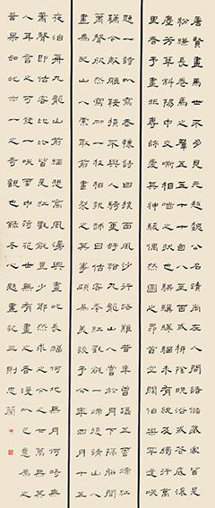 郭忠兰作品5.jpg