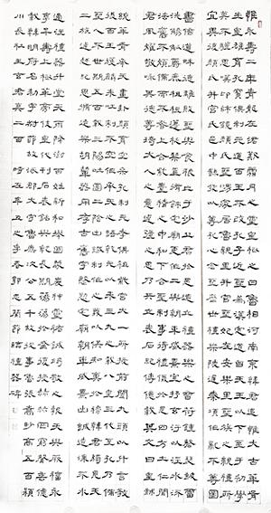 郭忠兰作品8.jpg
