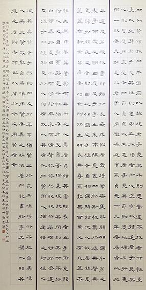 郭忠兰作品11.jpg