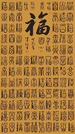 李俊生作品《千幅图局部》 (2).JPG