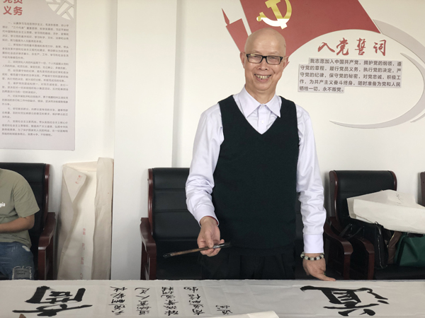 刘小龙个人照片.jpg