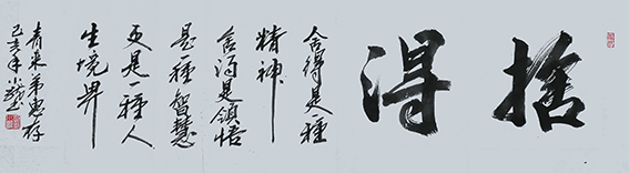 刘小龙作品 1.jpg