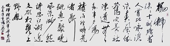 刘小龙作品 3.jpg