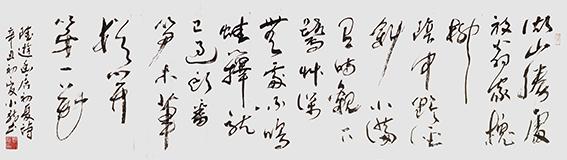刘小龙作品 5.jpg