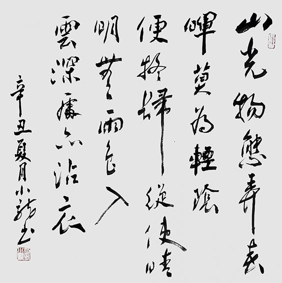 刘小龙作品 6.jpg