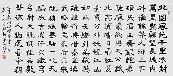 刘小龙作品 7.jpg