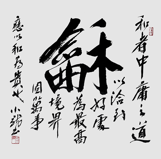 刘小龙作品 9.jpg