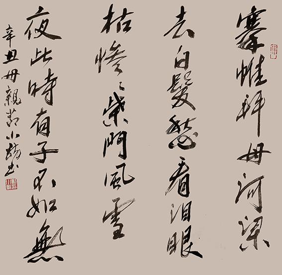 刘小龙作品 10.jpg