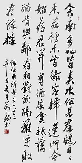 刘小龙作品 12.jpg