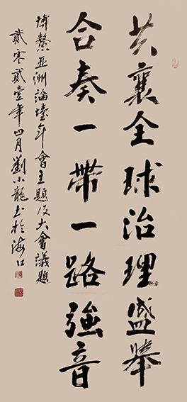 刘小龙作品 14.jpg