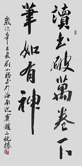 刘小龙作品 16.jpg