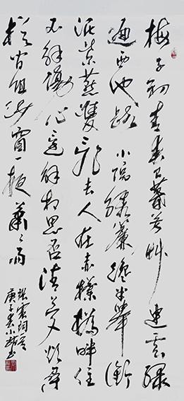 刘小龙作品 17.jpg