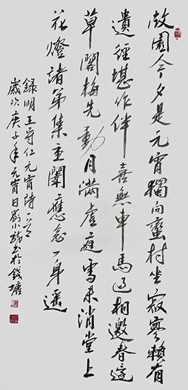 刘小龙作品 19.jpg