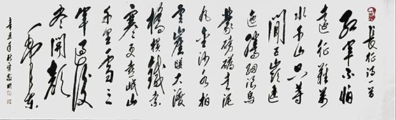 杨新平作品 毛泽东《七律·长征》.jpg