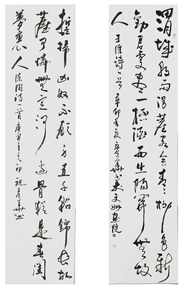 祝彦华作品5.jpg