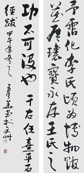 祝彦华作品10.jpg